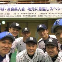 奈良県人会