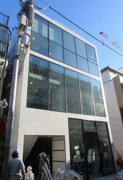 モダンフォルム原宿ビルパートⅠ