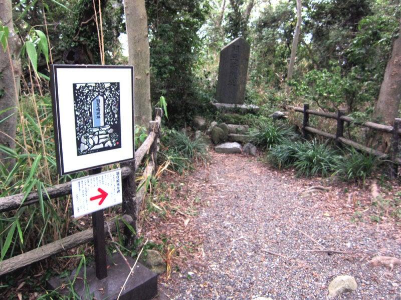 幡豆崎城④城址碑の周り