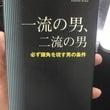 神咲vol.59