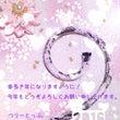2016年!謹賀新年…