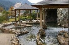 クアガーデン武蔵の里 露天風呂