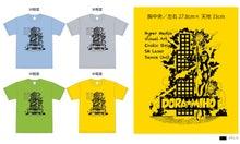 ドラ☆美保Tシャツ