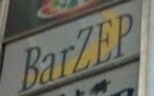 ZEPビル看板