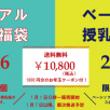 1/15(金) 福岡…