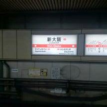 フリマからの大阪