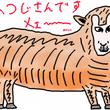 6回目 羊さんを書い…