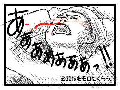 《鼻血に注意》1歳赤ちゃんの激カワ仕草に、母ちゃんが完全にやられてしまうまとめの画像10
