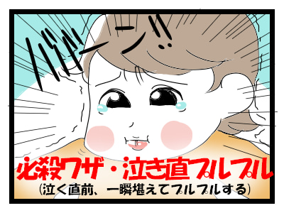 《鼻血に注意》1歳赤ちゃんの激カワ仕草に、母ちゃんが完全にやられてしまうまとめの画像8