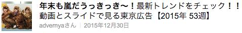 東京駅広告検索〈東京広告なび〉