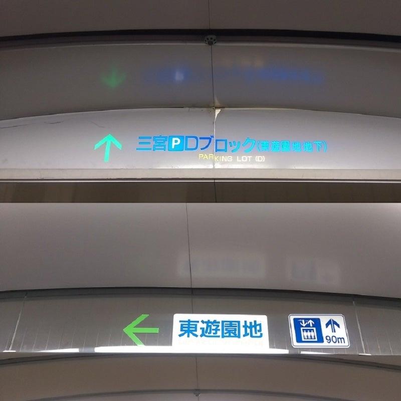 兵庫神戸 03
