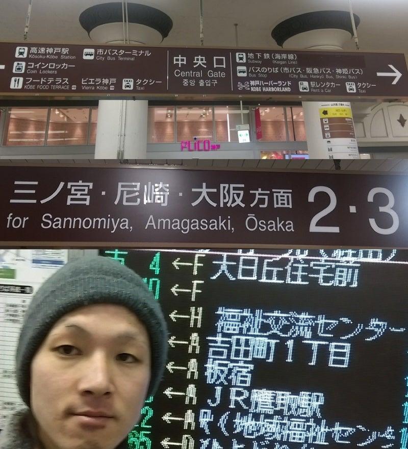 兵庫神戸 08