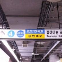 【韓国】 仁川空港を…