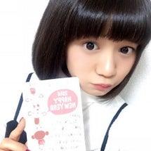 みれい☆2016 S…