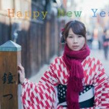 謹賀新年☀