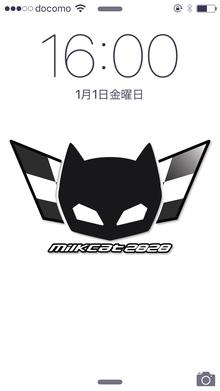 milkcat2828待受サンプル