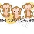 ✦謹賀新年✦