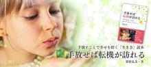 FB_IMG_1451051628519.jpg