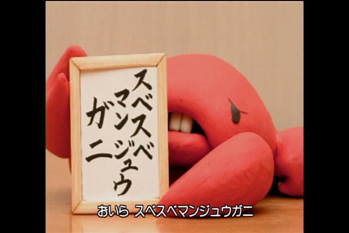 みんなのうた DVD-BOX 2003-2005