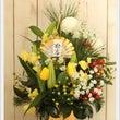 【最新】花とアロマと…