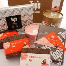赤坂Tops(トップ…