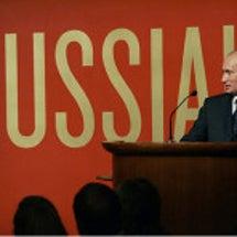 プーチンさんは大変よ…