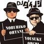 【お知らせ】#DJダ…