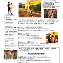 2016年リオで踊る…