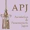 パスマントリージャポン ロゴ