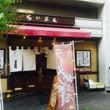 第55麺 府中駅 ら…