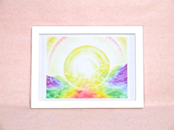 Rainbow-Ocean-rs (2)