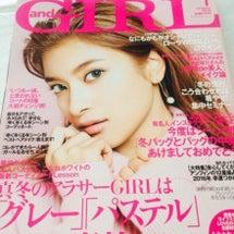 ☆ and Girl…