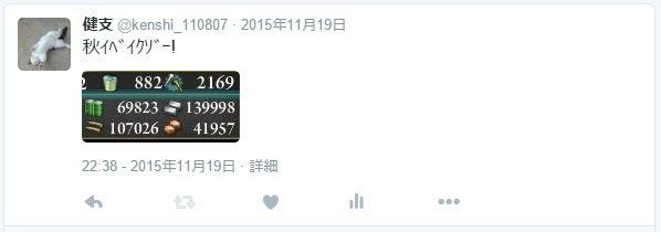 20160105_2015秋1