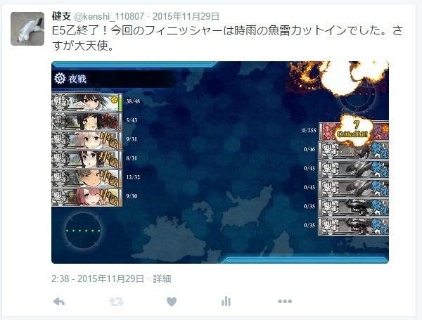20160105_2015秋3