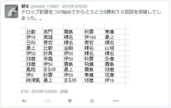 20160105_2015秋4