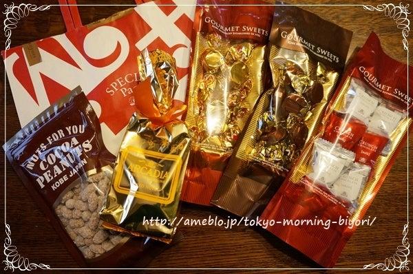福袋2016◆洋菓子のモロゾフ