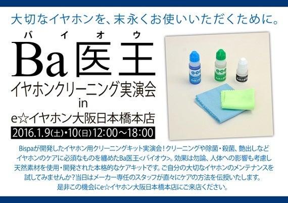 次回の店頭イベント!