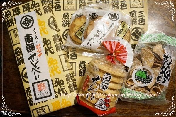 福袋2016◆佐々木製菓