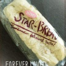 ♡今年もよろしくパン…