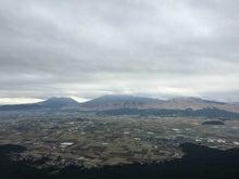 阿蘇大観峰