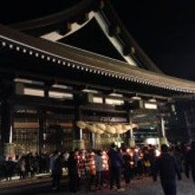 本日より新年開店!!…