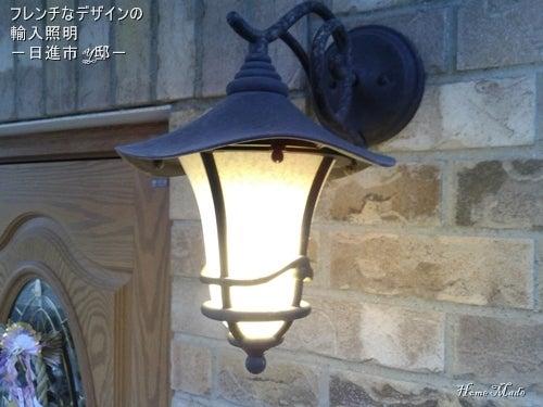 フレンチ・デザインの輸入照明