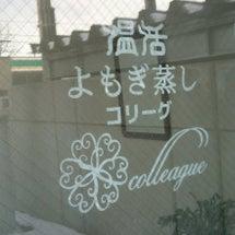 《札幌市東区》極上の…