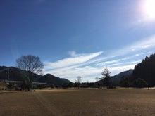 2016.1.2宮ケ瀬