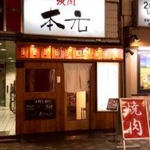 【蒲田】焼肉新年会★…