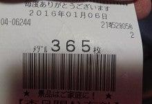 160106_09