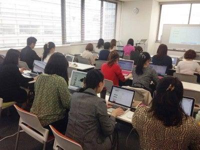 東京 六本木 ホームページ作成セミナー