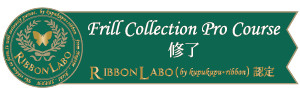 frill Collection Pro Course