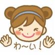 褒め上手(*^▽^*…