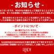 最終SALE!!!!…